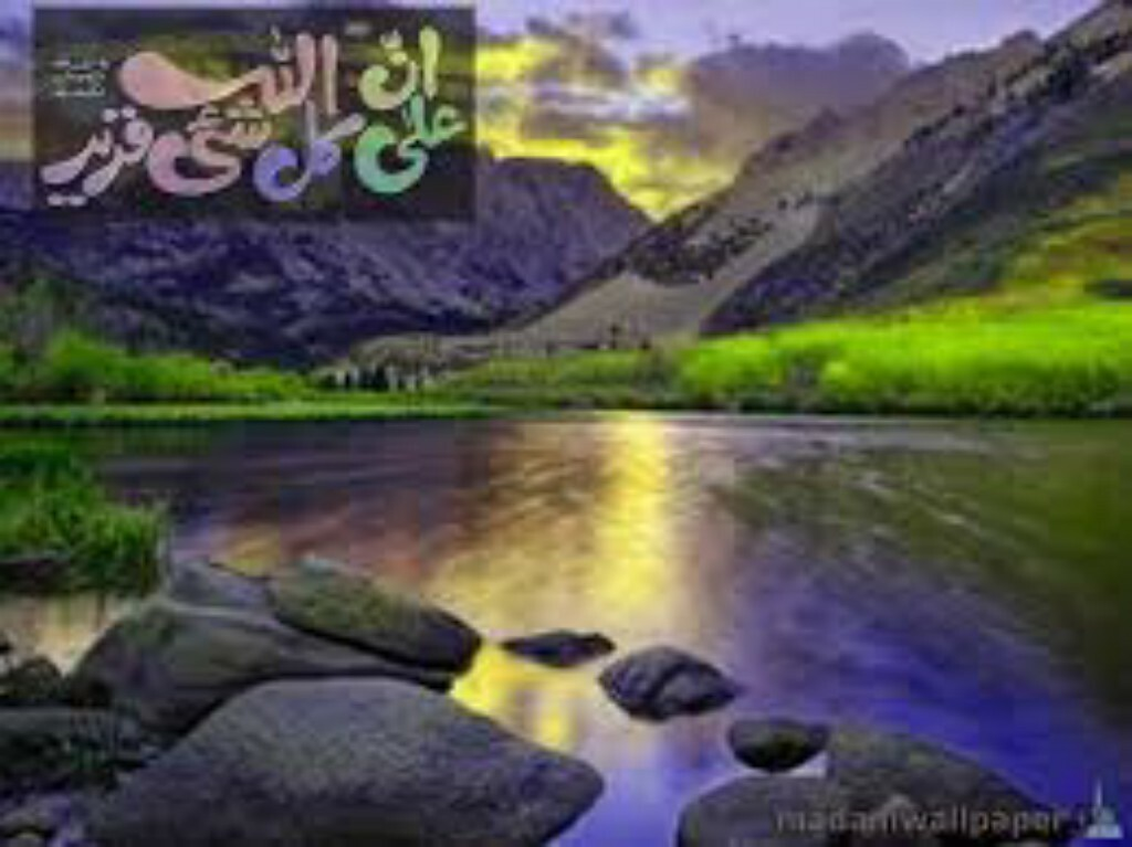 Nature islamic wallpaper Free Download | ScoopakVery Good 3d Islamic Wallpapers Collection